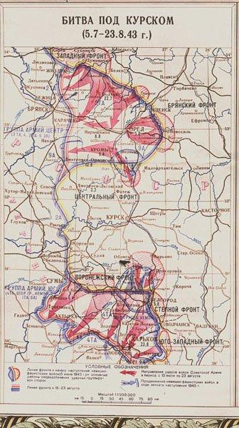 карта курской битвы 1943 г с городамизайм под залог недвижимости краснодарский край от частного инвестора