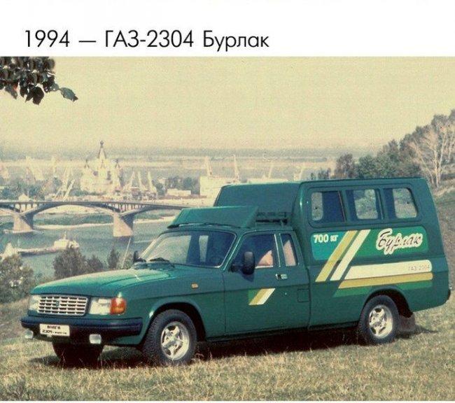 http://billionnews.ru/uploads/posts/2013-06/thumbs/1370534615_16.jpg