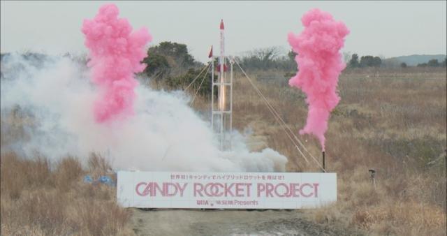 Ракета взлетела на конфетном топливе