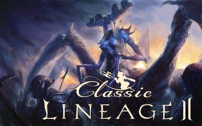 Lineage 2 classic: интересные факты о самой популярной игре