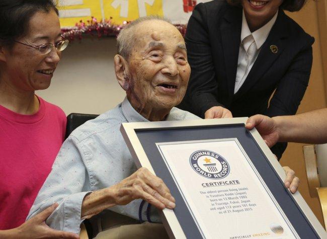 В Японии в возрасте 112 лет скончался старейший мужчина на планете