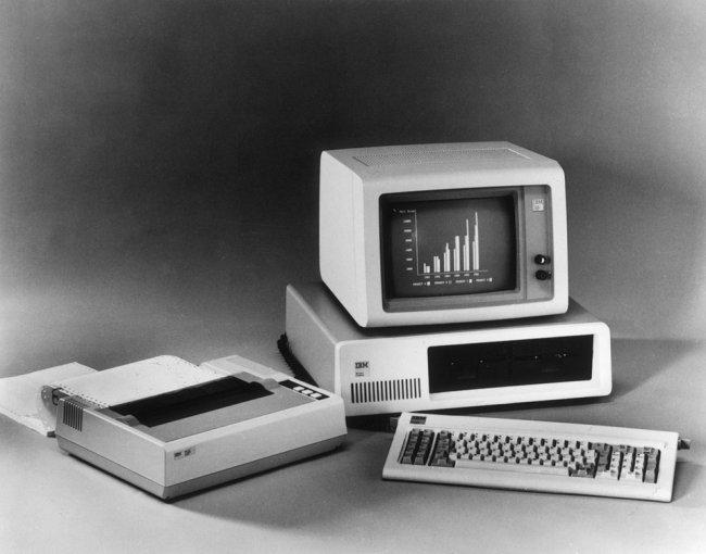 История возникновения, становления, развития компьютерных видеоигр (26 фото)