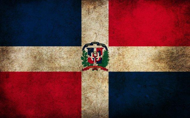 Интересные факты о Доминикане (3 фото)