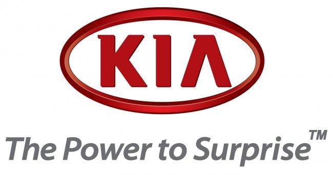 Интересные факты о Kia (10 фото)