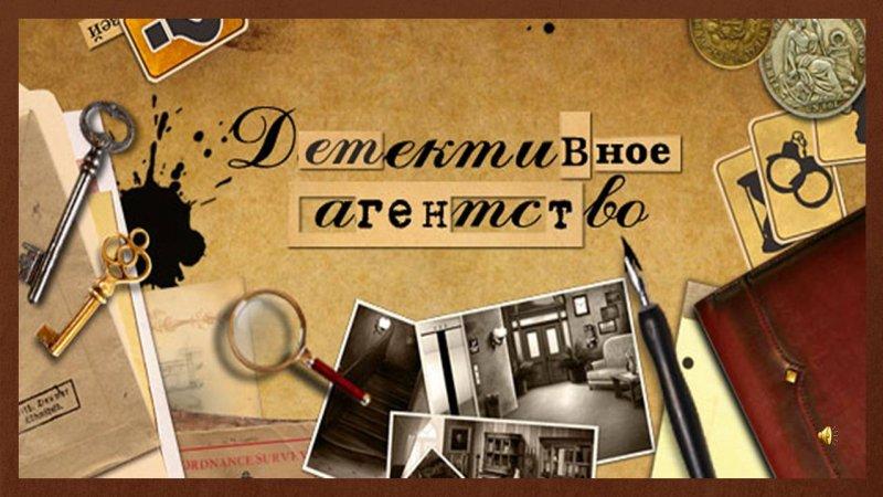 сайт шерлок холмс поиск людей