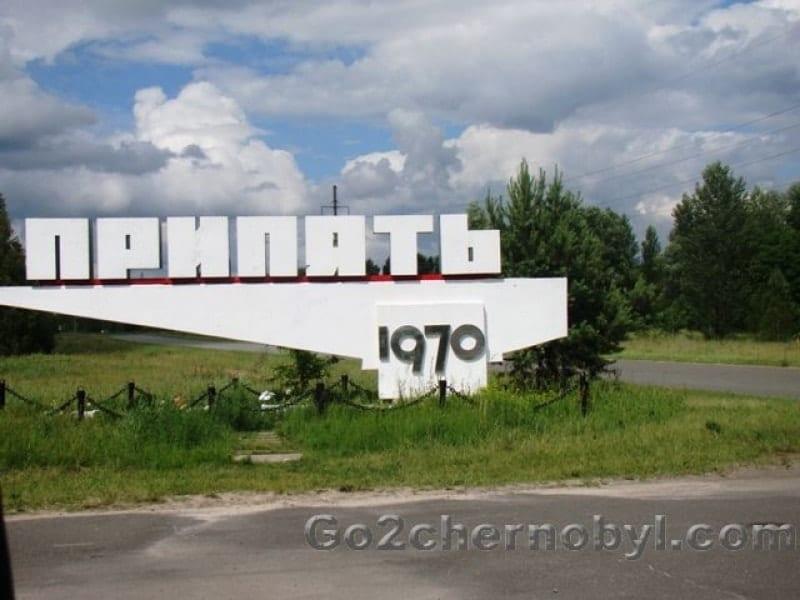 Как попасть в Припять и какова цена поездки – знает Go2chernobyl
