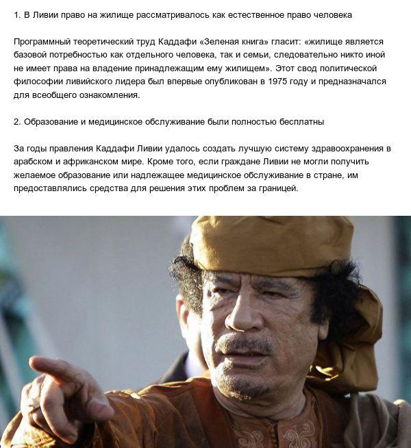 https://billionnews.ru/uploads/posts/2018-06/1529062964_1.jpg