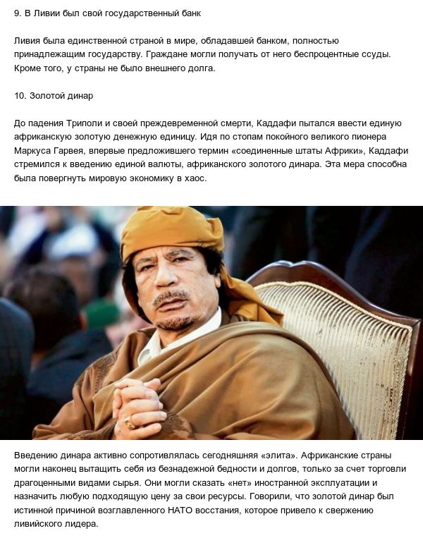 https://billionnews.ru/uploads/posts/2018-06/1529062967_5.jpg