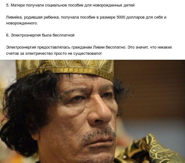 https://billionnews.ru/uploads/posts/2018-06/1529063020_3.jpg