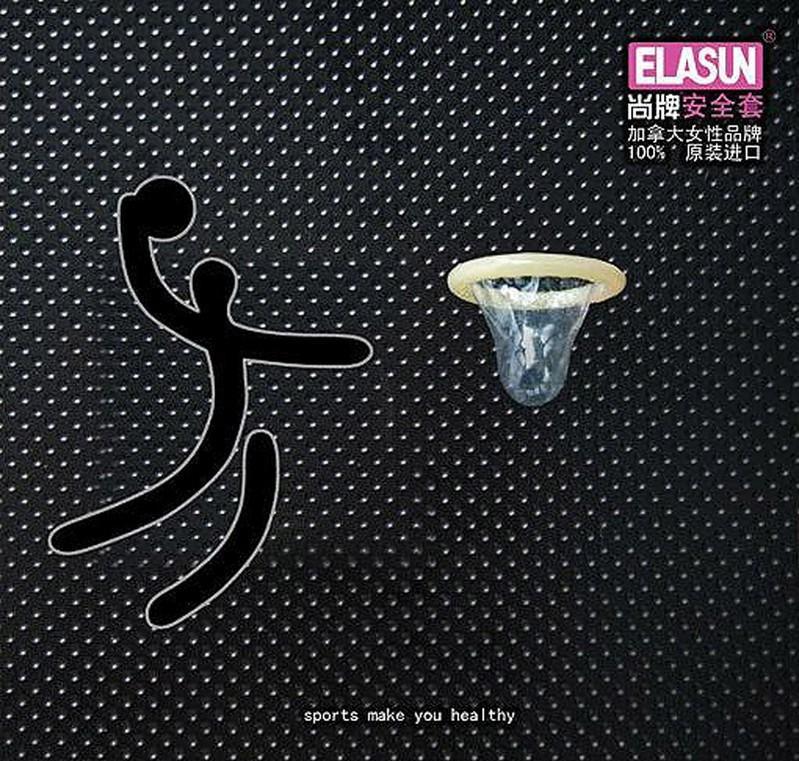 Рекламная кампания за безопасный секс эту