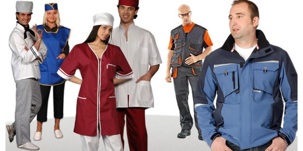 Спецодежда, индивидуальные средства защиты (ИСЗ) и мода » Интересные ... a9beac93ee2