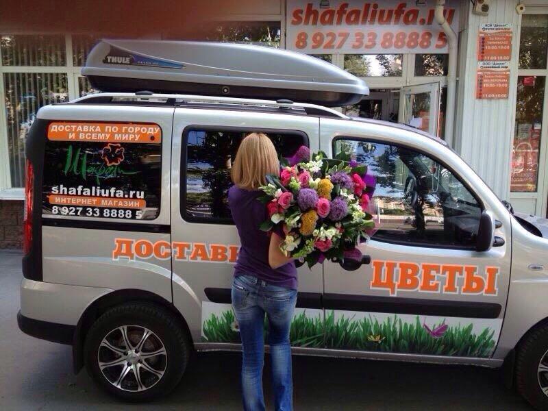 Услуга доставки цветов по казахстану, подарки