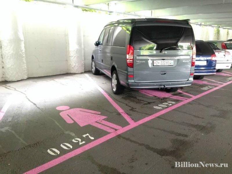 Парковочные места для женщин (фото дня)
