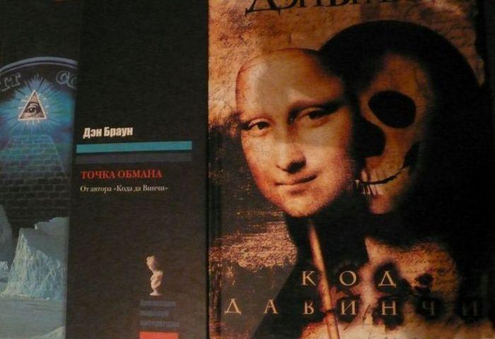 Самые продаваемые книги в истории человечества