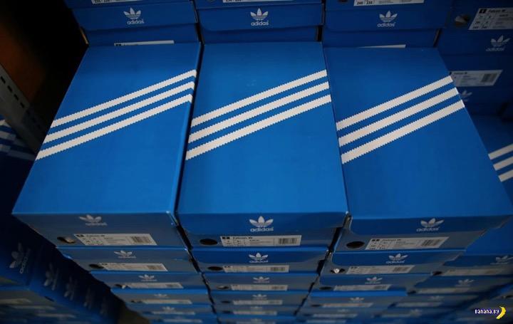 Теперь компания Adidas не имеет права на три полоски