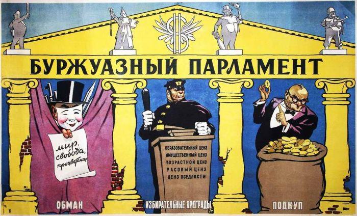 Советские антиамериканские плакаты 1950-х -80-х годов (24 фото)