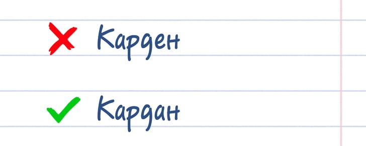 Как правильно произносить названия известных компаний