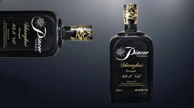 billionnews.ru > Версия для печати > 11 самых крепких алкогольных напитков  в мире
