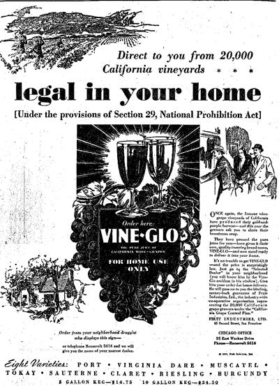 Вино из кирпича