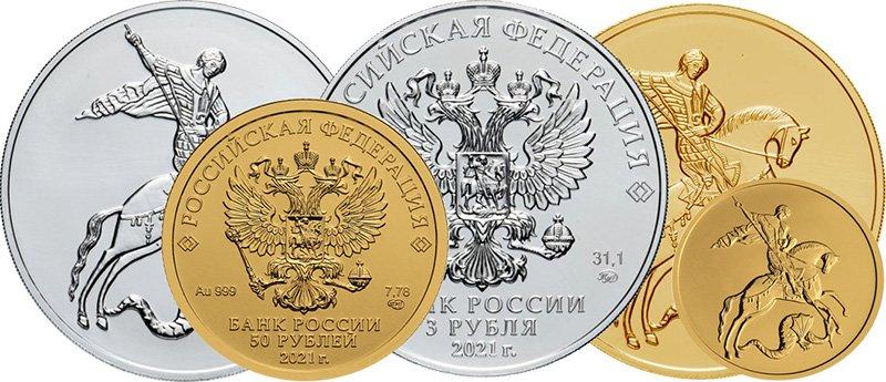 Юбилейные монеты 2021 года
